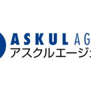 アスクルエージェントのロゴ