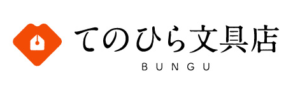 てのひら文具店ロゴ